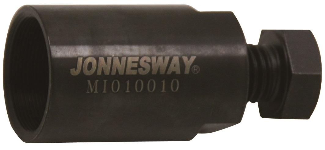 Stahovák rotoru, magneta zapalování pro motocykly YAMAHA - JONNESWAY MI010010