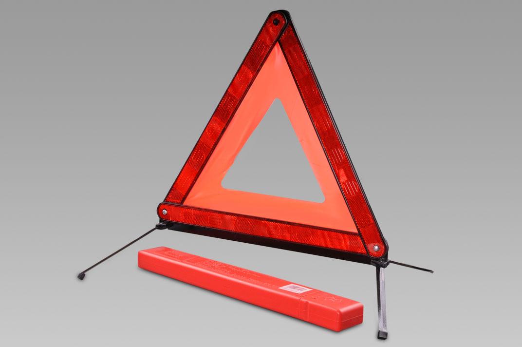 Výstražný trojúhelník 660g - DIN norma